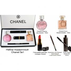 Подарочный набор Chanel 5в1