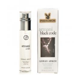 Парфюм с феромоном Giorgio Armani Black Code 45 ml