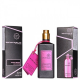 Montale Roses Musk 60 мл
