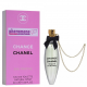 Парфюм с феромоном Chanel Fraiche pheromone 30ml