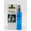Парфюм с феромоном Giorgio Armani Armani Code Women 45 ml