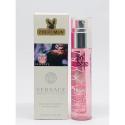 Парфюм с феромоном Versace Bright Crystall Absolu 45 мл.