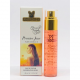 Парфюм с феромоном Nina Ricci Premier Jour 45 ml