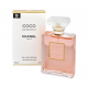 Парфюмерная вода Chanel Coco Mademoiselle Eau De Parfum (Euro)
