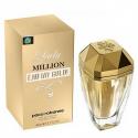 Туалетная вода Paco Rabanne Lady Million Eau My Gold (Euro)